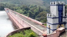 mullai-periyar-dam-to-be-inspected-tomorrow-by-the-3-member-panel