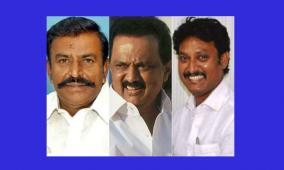 anbil-mahesh-becomes-district-secretary-trichy-divided-in-three-districts