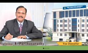 tamil-nadu-open-university