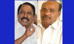 consider-to-cancel-5th-and-8th-class-public-exam-minister-sengottaiyan-pmk-pres-gk-mani-announces-cancelled-protest