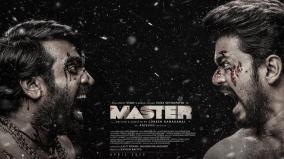 master-movie-3rd-poster