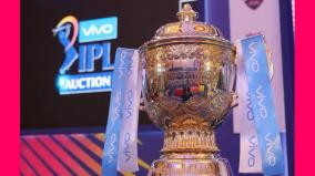 ipl-no-change-in-timings-concussion-substitute-introduced