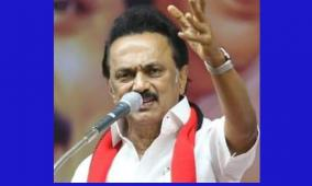 stalin-warns-if-dmk-arrests-i-will-come-to-coimbatore