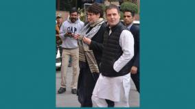 rahul-priyanka-meet-nhrc-officials-over-police-brutalities-on-anti-caa-protesters-in-u-p