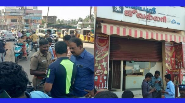 after-stealing-home-jewelry-with-keys-from-the-pooja-room-3-kg-gold-burglary-from-jewelry-shop