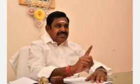 edappadi-palanisamy-meeting-with-ministers