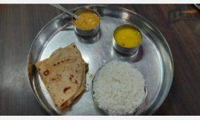 food-for-10-rupees