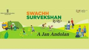 madurai-kovai-fight-neck-to-neck-to-grab-swachh-survekshan-2020-title