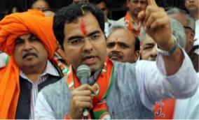 delhi-bjp-mp-s-shocker-on-shaheen-bagh-protesters
