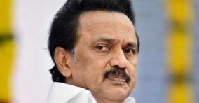 mk-stalin-urges-party-cadres-on-signature-movement-against-caa