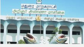 madurai-corporation-yet-to-recruit-a-permanent-city-welfare-officer