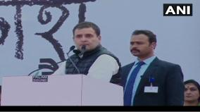modi-govt-tarnished-india-s-image-deterred-investors-rahul