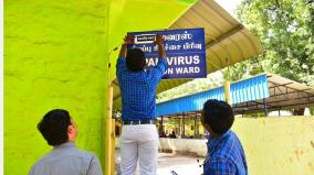 corona-virus-ward-setup-in-madurai-gh