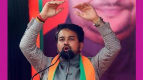 ec-issues-show-cause-notice-to-union-min-anurag-thakur-over-controversial-remark