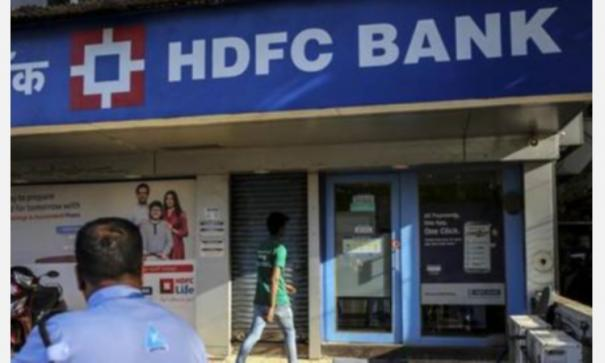 hdfc-new-branches