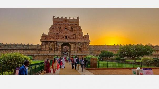 tanjore-palace-devasthanam-files-petition-in-hc