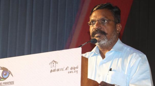 thirumavalavan-speech-at-audio-launch