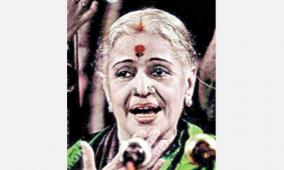 university-seats-for-ms-subbulakshmi
