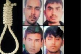 nirbhaya-case-one-of-four-convicts-approaches-sc-with-curative-plea