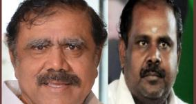 bharat-net-tender-issue-i-periyasamy-challenged-minister-rb-udhayakumar