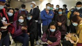 the-death-toll-from-a-new-coronavirus-in-china-rose-sharply-to-132