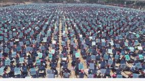 madurai-private-school-guinness-record