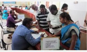 virudhunagar-re-election-in-4-wards-to-be-held-tomorrow