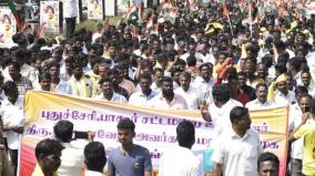 congress-mla-slams-narayanasamy