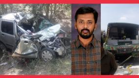 popular-english-daily-newspaper-reporter-and-his-mother-killed-in-car-accident-near-avinashi