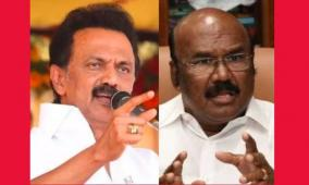 group-4-selection-scandal-to-be-investigated-by-cbi-minister-jeyakumar-should-be-dismissed-stalin
