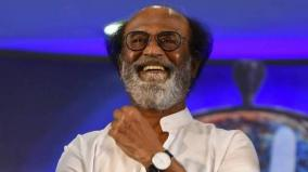 natraj-tweet-to-rajini