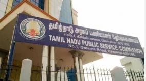 tnpsc-group-4-exam-scam-police-grills-one-in-karaikudi