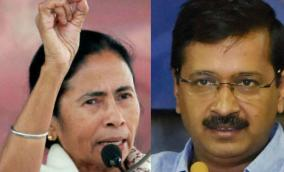 tmc-aap-tmc-backs-aap-in-delhi-polls
