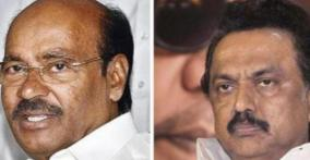 murasoli-issue-ramadoss-ciriticises-mk-stalin