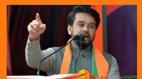 campaign-ban-on-union-min-anurag-thakur-bjp-mp-parvesh-verma