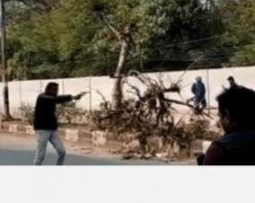 ye-lo-aazadi-chants-man-and-opens-fire-at-march-outside-jamia