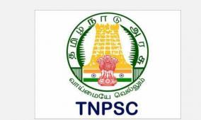 tnpsc-clarifies-about-group-4-exam