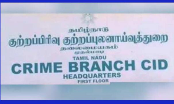 group-4-selection-scandal-people-who-informed-about-jayakumar-will-be-honor-cbcid-announcement