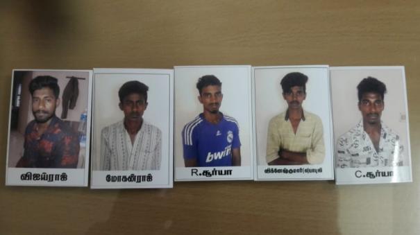 double-murder-case-double-life-imprisonment-for-4-persons-life-imprisonment-for-one-person