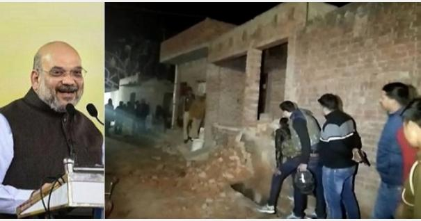 home-minister-congratulates-up-cm-police-for-rescuing-children-who-were-held-hostage