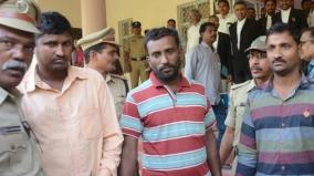 yellapatar-rape-and-murder-case-telangana-special-court-sentence-all-three-accused-to-death