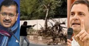 who-paid-jamia-shooter-asks-rahul-gandhi