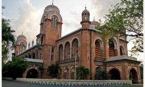 madras-university-declares-november-semester-result