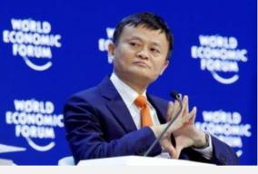corona-virus-china-alibaba-online-trade-jack-ma