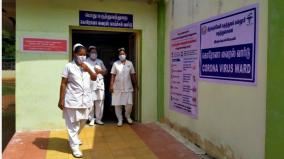 corona-virus-special-ward-opened-in-nellai-gh
