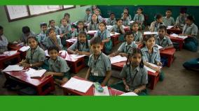 govt-to-bring-new-education-policy-allocates-rs-99-300-cr-for-sector-in-fy21