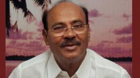 ramadoss-in-support-of-muslim-community