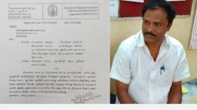 dmk-it-wing-person-arrested-for-defaming-sivagangai-collector-in-social-media