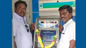 faulty-atm-youth-garlands-the-machine