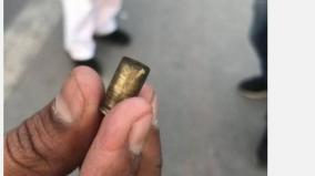 man-opens-fire-in-shaheen-bagh-area-no-casualty-reported